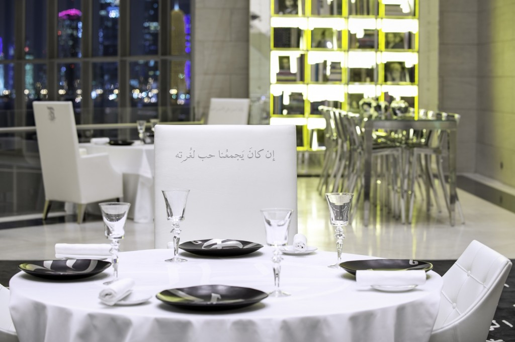 'Haute Cuisine' Made Just for Qatar at IDAM internal 6 1024x681