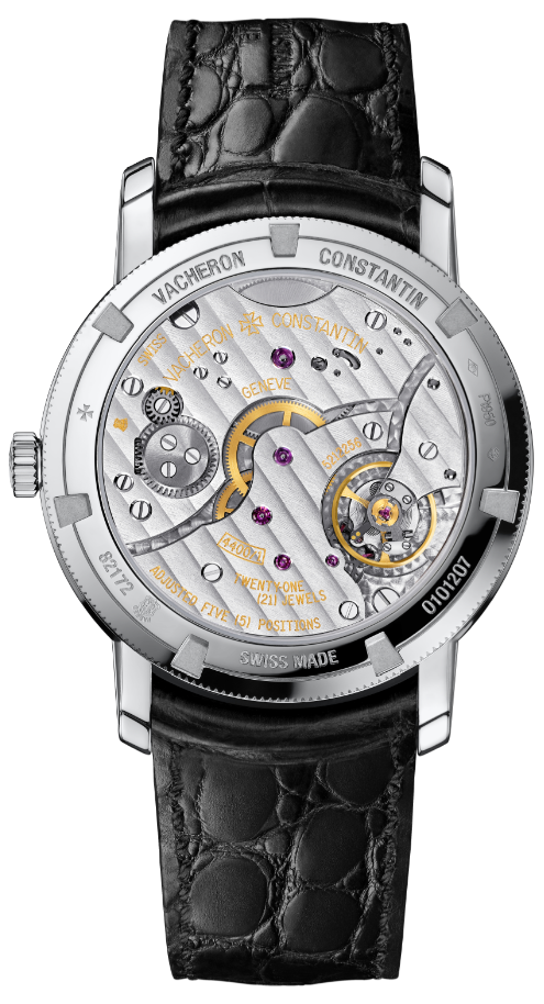 PATRIMONY TRADITIONNELLE SMALL SECONDS back2 TIMEPIECES: Vacheron Constantin Patrimony Traditionelle Small Seconds, Classic and Timeless - EAT LOVE SAVOR International luxury lifestyle magazine and bookazines