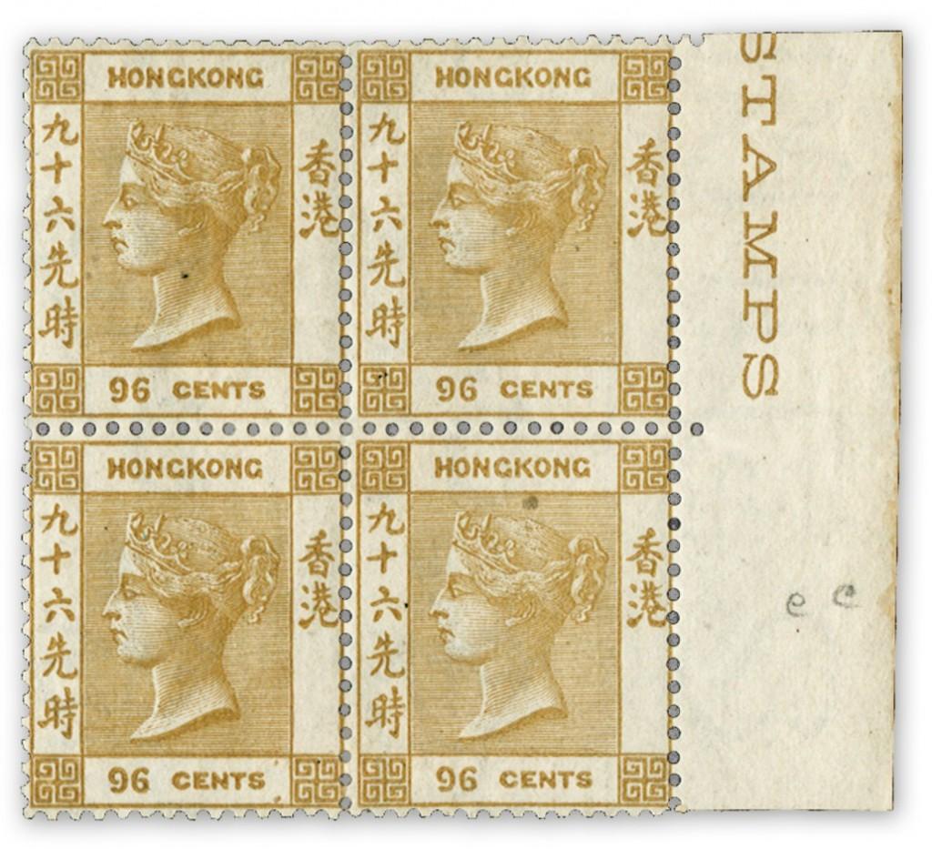 PT260-Hong-Kong-Olive-Bistre-stamps
