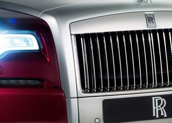 ghost series II RR grill