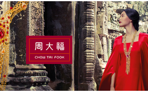 chow tai fook Chow Tai Fook + Hearts On Fire, Dazzling Together EAT LOVE SAVOR International luxury lifestyle magazine and bookazines