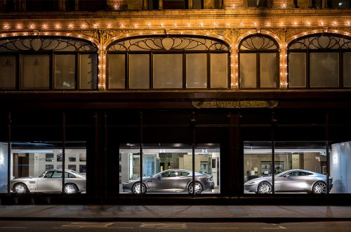 aston martin harrods Aston Martin Takes Window Shopping To a New Level with Harrods EAT LOVE SAVOR International luxury lifestyle magazine and bookazines