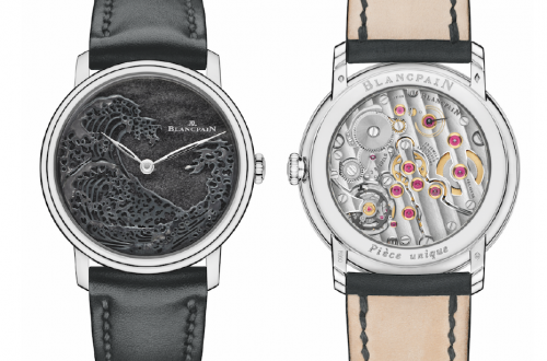 The Great Wave Blancpain front and back Blancpain's Métiers d'Art studio presents: The Great Wave EAT LOVE SAVOR International luxury lifestyle magazine and bookazines