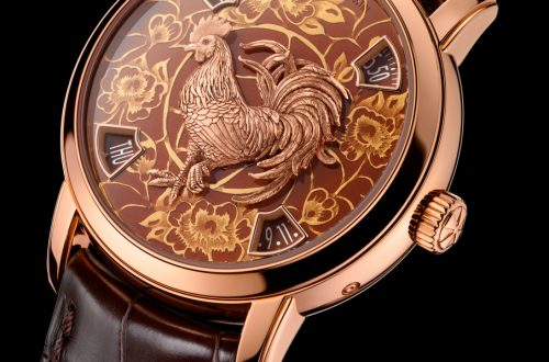 86073 000r b153 r 1344226 Métiers d'Art The Legend of the Chinese Zodiac Year of the Rooster EAT LOVE SAVOR International luxury lifestyle magazine and bookazines