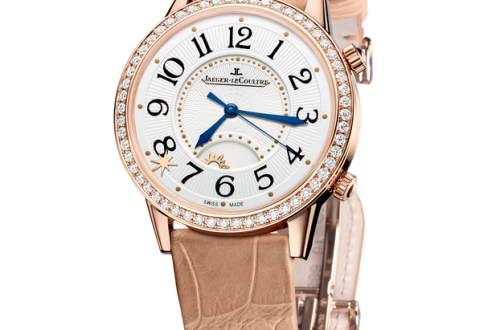 Jaeger LeCoultre Rendez Vous Sonatina Large in pink gold