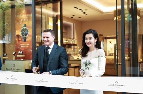 Carl F Bucherer Boutique Opening Shanghai Ribbon cut Sascha Moeri and Li Bingbing