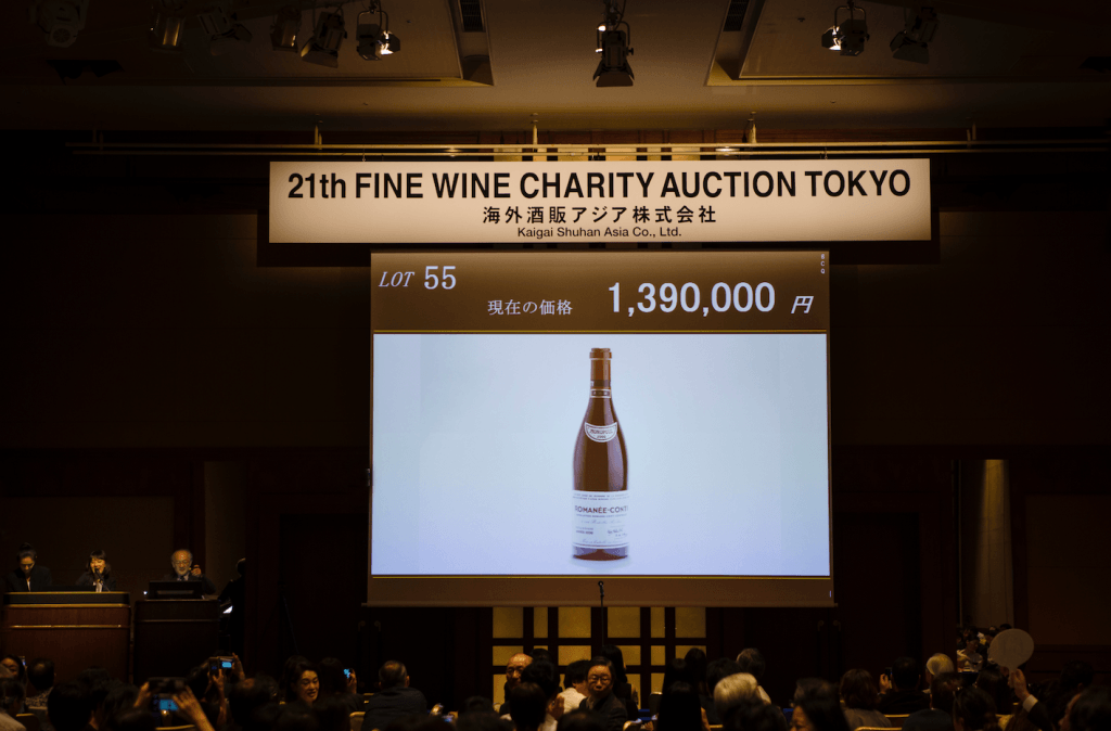 kaigai wine auction