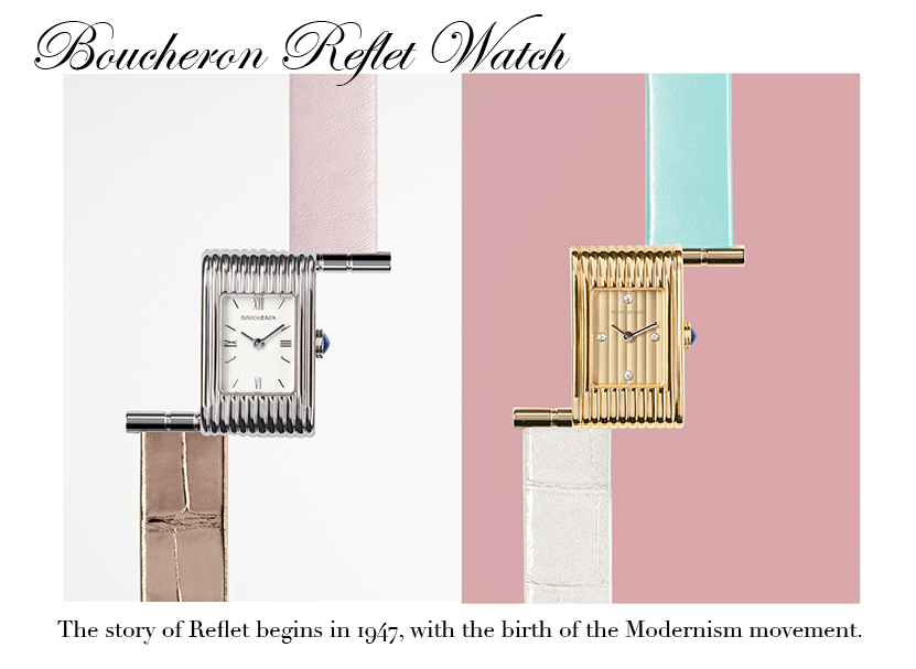 Boucheron reflet watch Timeless Timepieces - 70 Years of the Boucheron Reflet Watch - EAT LOVE SAVOR International luxury lifestyle magazine and bookazines